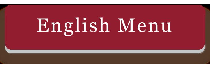 Nuestro Menu - English Menu - Cocción Lenta